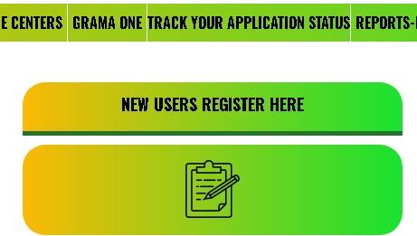 seva sindhu registration link on home page