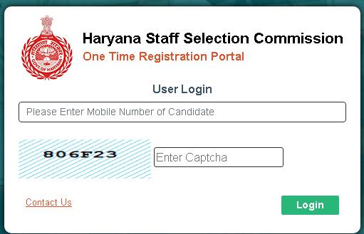 haryana cet one time registration portal homepage
