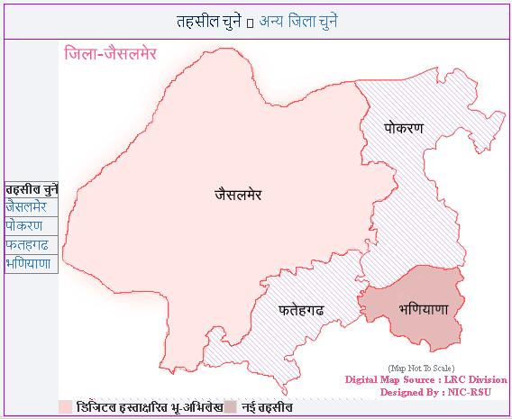 rajasthan apna khata tehsil map of jaisalmer district