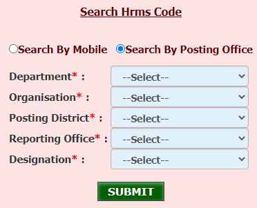search HRMS code by posting office